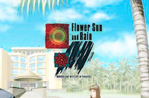 Flower, Sun, and Rain